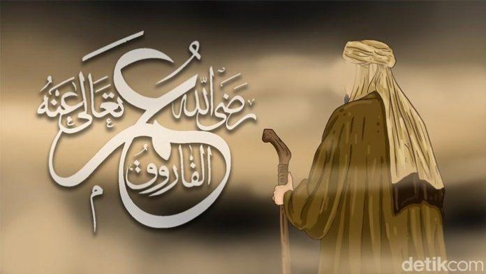 Ilustrasi Sayyidina Umar