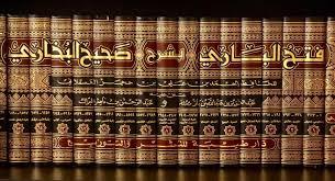Do'a dan Amalan Imam Ibn Hajar Al-Asyiqolani dibulan Muharram