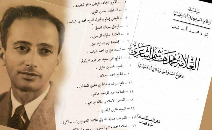Muhammad Asad Shahab: Kemerdekaan dan Proklamasi Berbahasa Arab