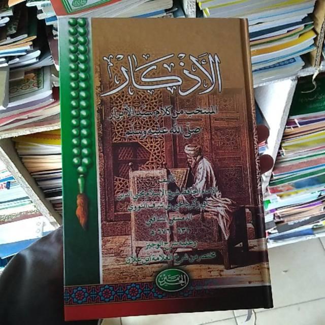 Cara Menjawab Salam via Tulisan dalam Kitab Adzkar Nawawi
